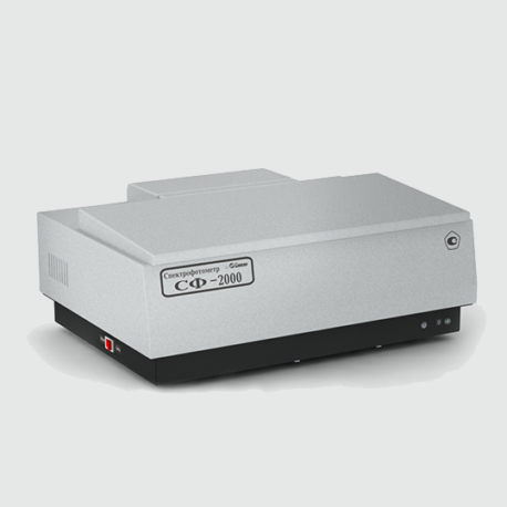 Купить спектрофотометр СФ-2000 | МТПК-ЛОМО