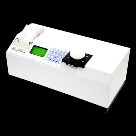 Купить анализатор СПЕКТРАН-119М | МТПК-ЛОМО